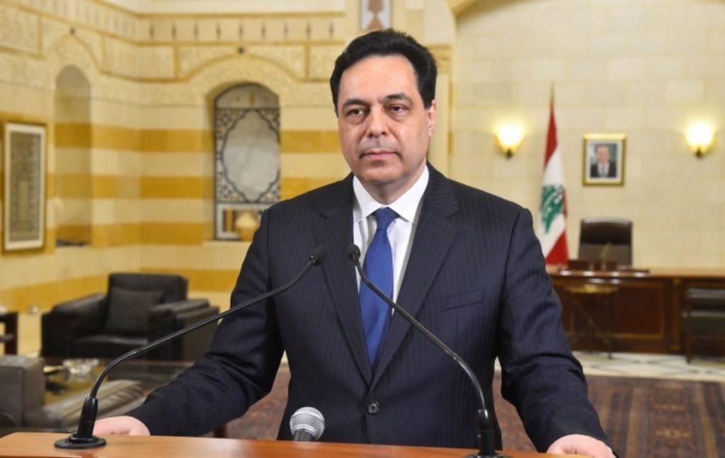 รัฐเลบานอน เรียกร้องยูเอ็นหาทุนสำรองให้ศาลฮารีรี เลบานอนได้ขอให้เลขาธิการสหประชาชาติในจดหมายฉบับหนึ่งให้รีบค้นหาวิธีการจัดหาเงินทุนให้กับศาล